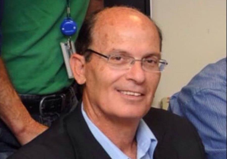 Avriel Bar-Yosef
