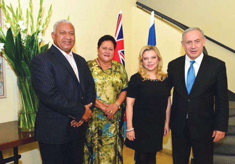 FIJIAN PRIME MINISTER Josaia Voreqe Bainimarama and his wife, Maria Makitalena, pose for a picture w