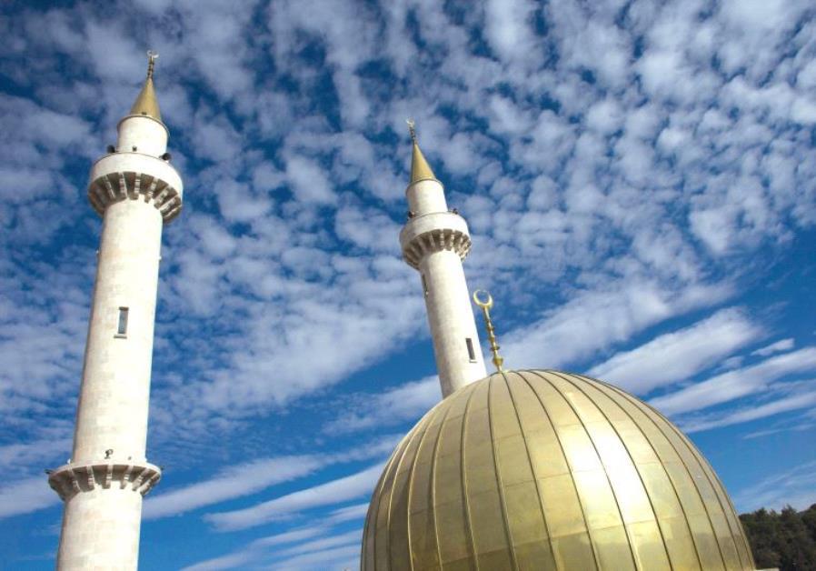 Israeli mosque