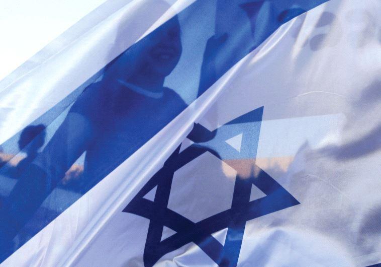 Israeli flag.
