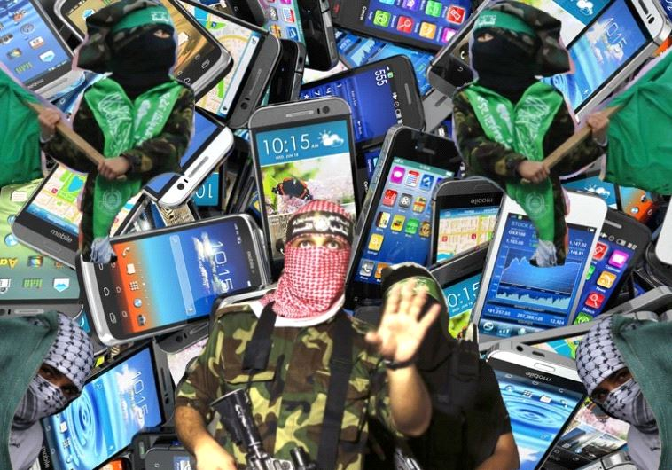 Hamas members, Smartphone background