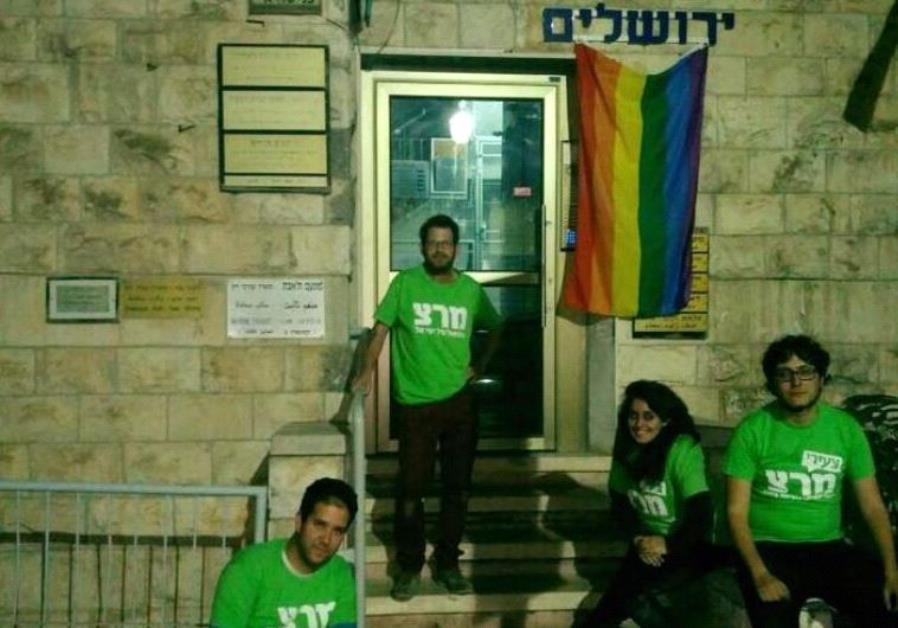 gay pride flag rabbi amar