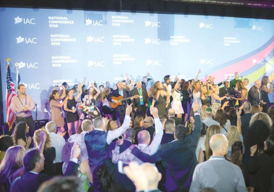 Rassemblement d'Israélo-Américains pour le 3e congrès annuel de l'Israeli American Council