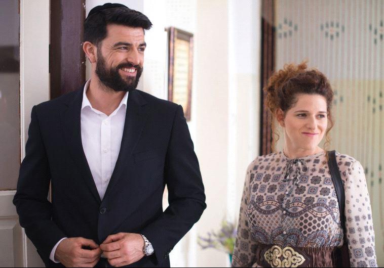 AMOS TAMAM and Noa Koler star in Rama Burshtein's 'Through the Wall.'
