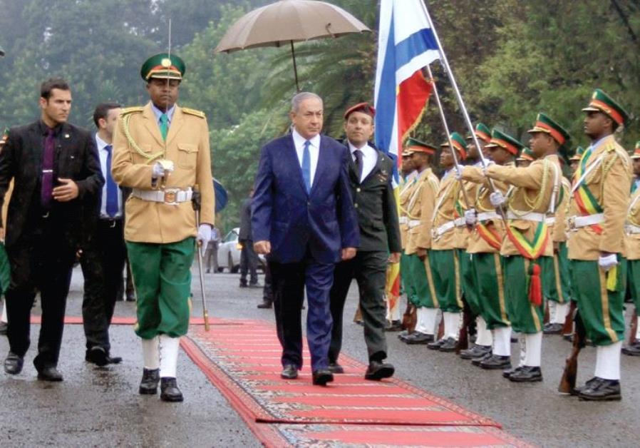 Netanyahu Ethiopia