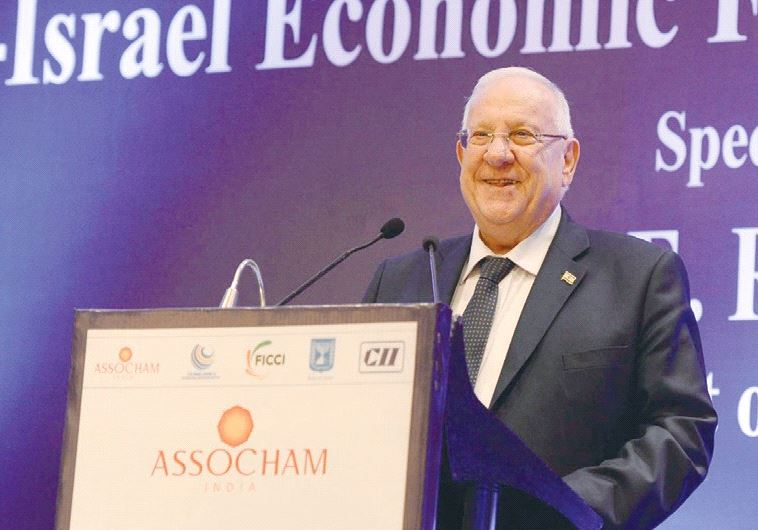 PRESIDENT REUVEN RIVLIN speaks at the India-Israel Economic Forum on Thursday.