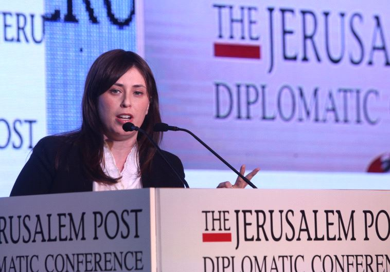 JPost Diplomatic Conference 2016