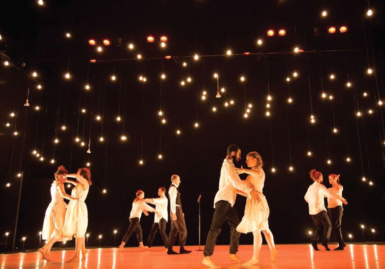 Inbal Pinto and Avshalom Pollak Dance Company