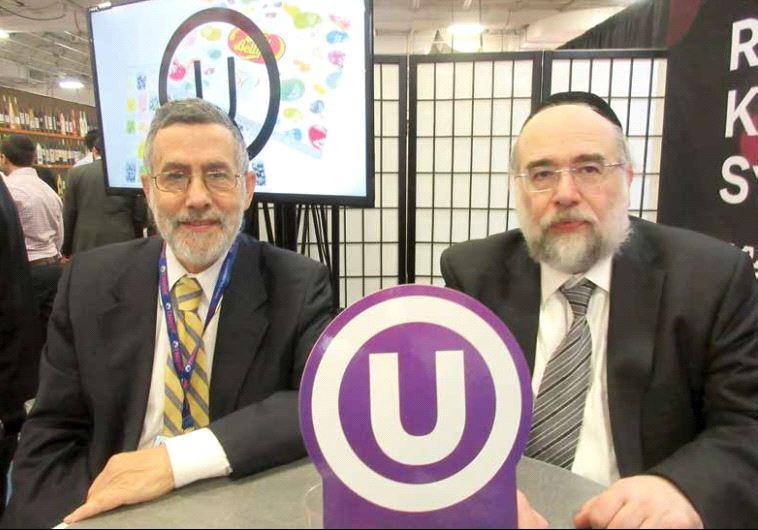 US Kosher