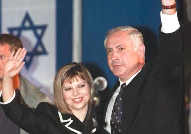 PM Benjamin Netanyahu and his wife, Sara, wave as they celebrate his election victory on June 2, 1996 (REUTERS)