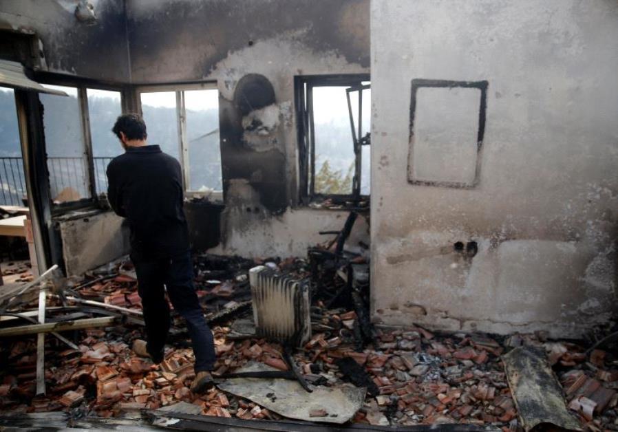 Fire near Jerusalem