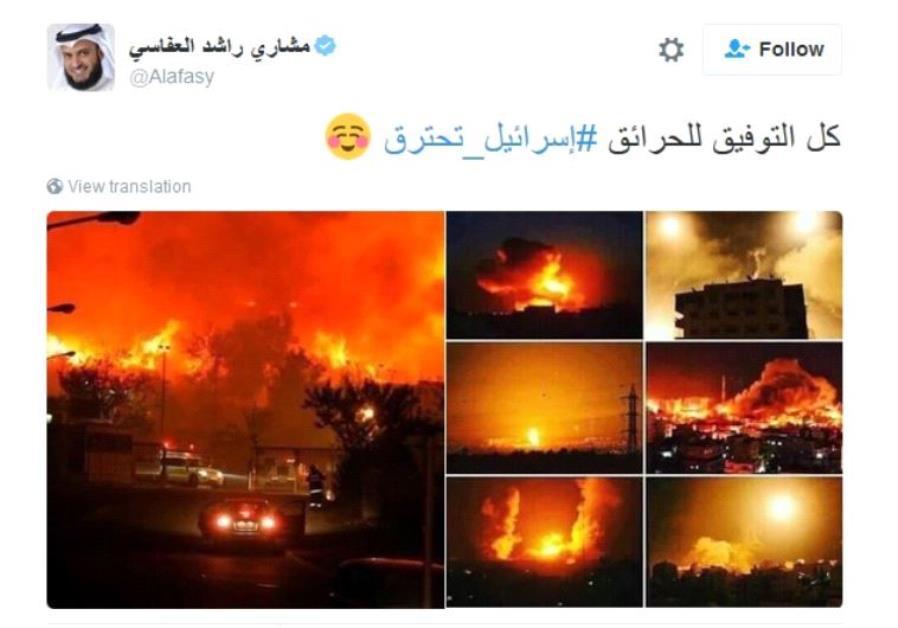 Arab social media ablaze with viral 'Israel is burning' posts - Arab