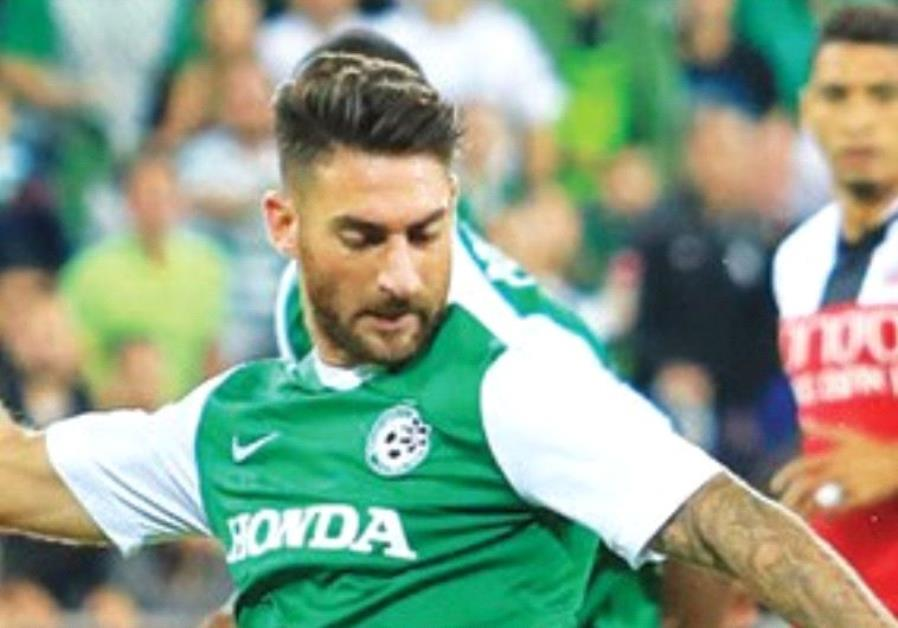 After missing the start of the season through injury, Maccabi Haifa striker Eliran Atar has returned
