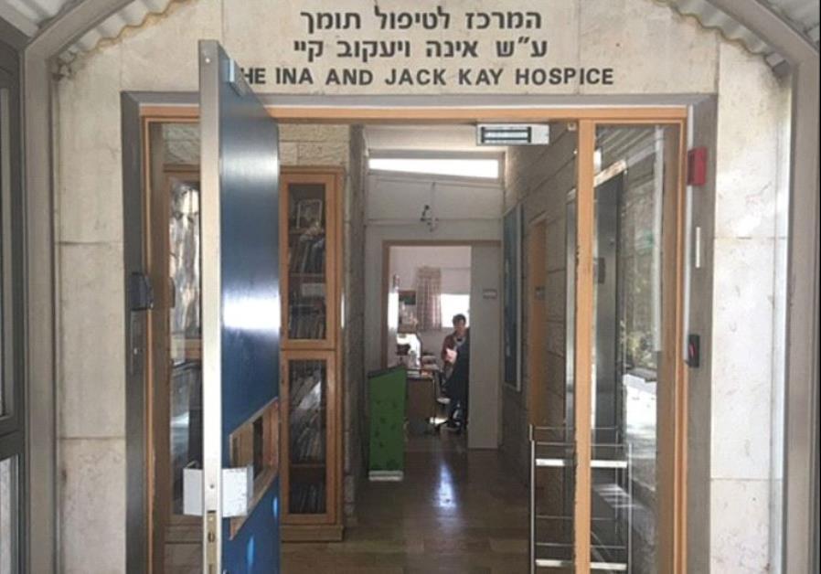Jerusalem Hospice
