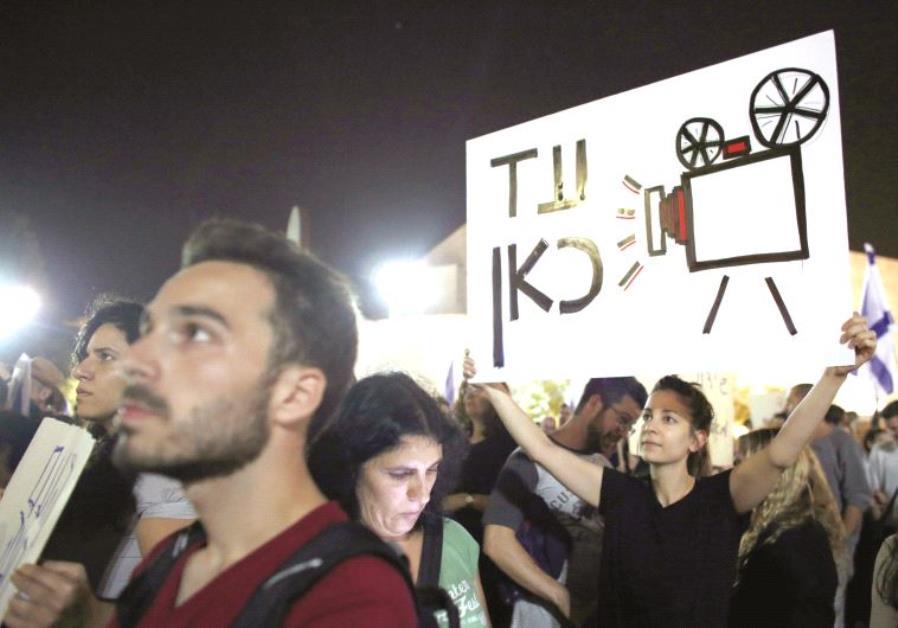 Manifestation contre la nouvelle Autorité de diffusion publique
