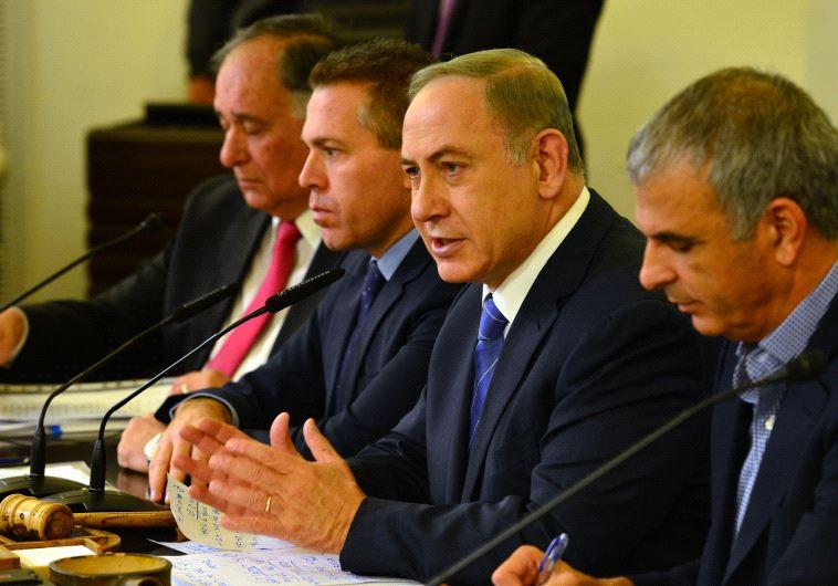 Israel cabinet meeting