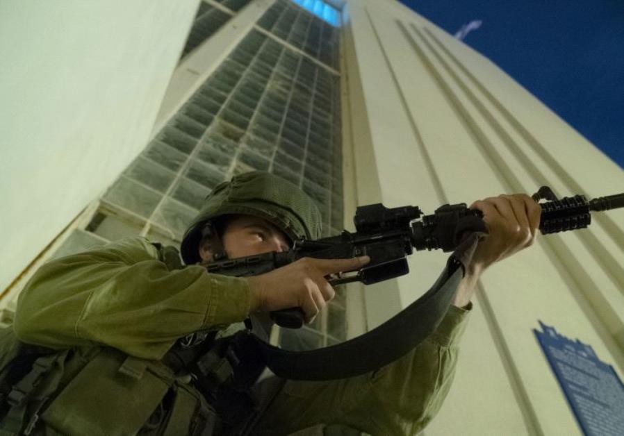 An IDF soldier.