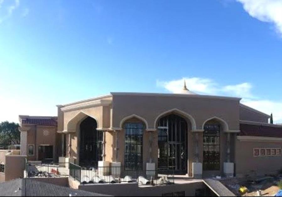 Evergreen Islamic Center San Jose