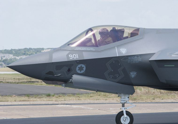 F35 Adir fighter jet