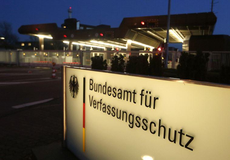 Germany's intelligence agency Verfassungsschutz