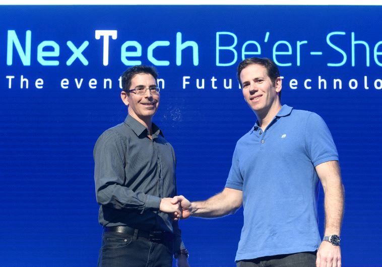 Netta Cohen, BGN Technologies CEO (left), and Matan Parnes, PayPal's General Manager in Israel