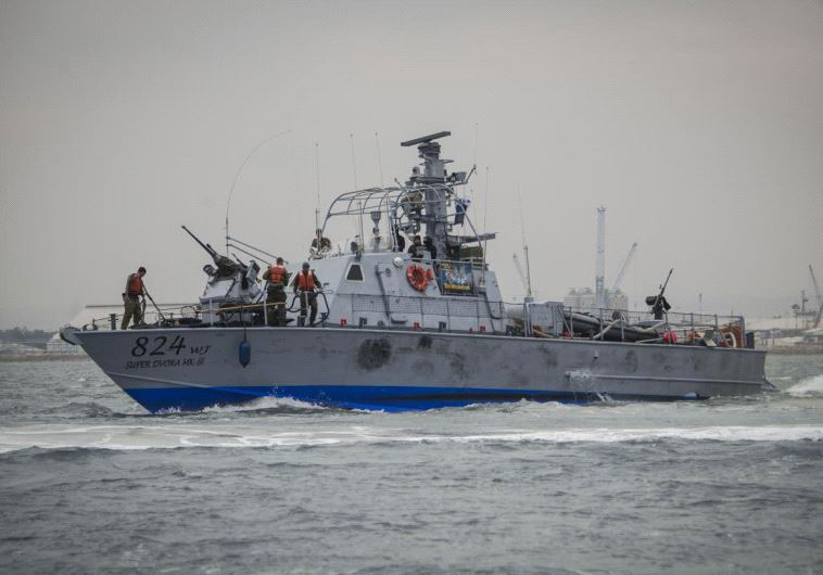 Dvora patrol craft
