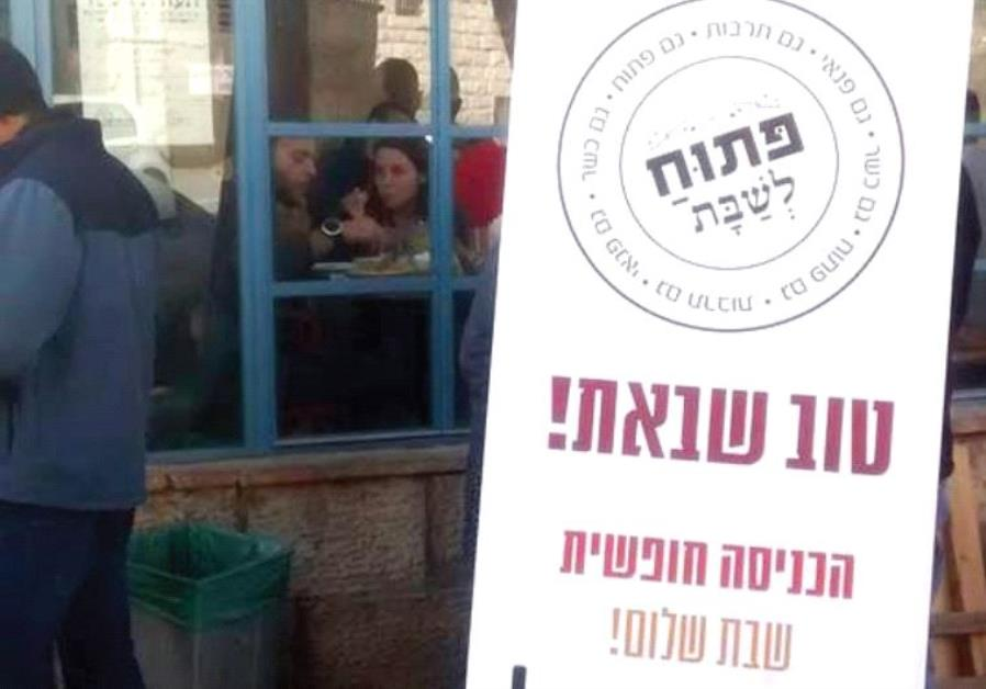 Open for Shabbat
