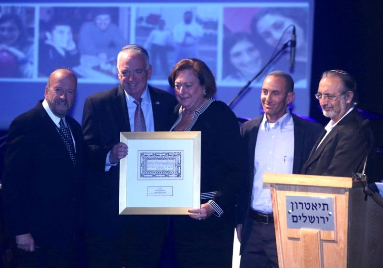 Kav L'Noar benefit concert honors parents of late Alisa Flatow
