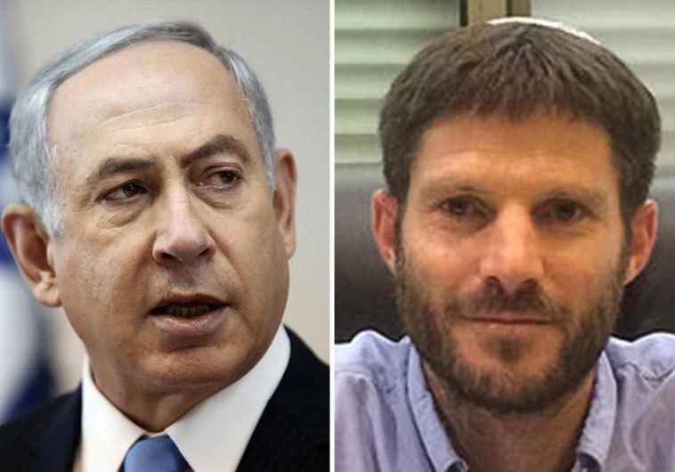 Smotrich Netanyahu