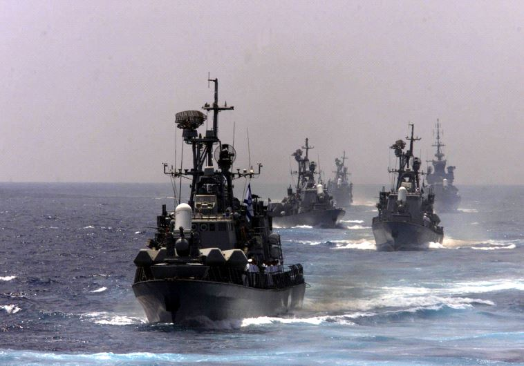 Israeli warships.