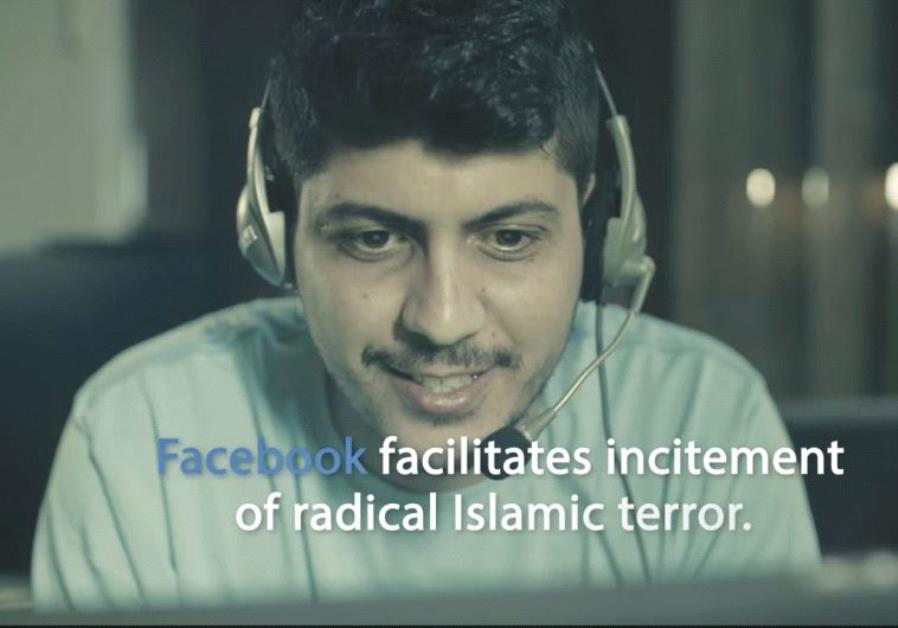SHURAT HADIN'S video claims that Facebook has helped incite terrorists to act at key moments.