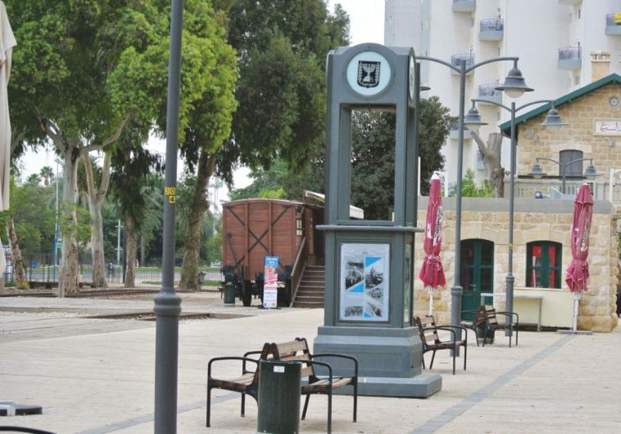 the station compound in Beersheba