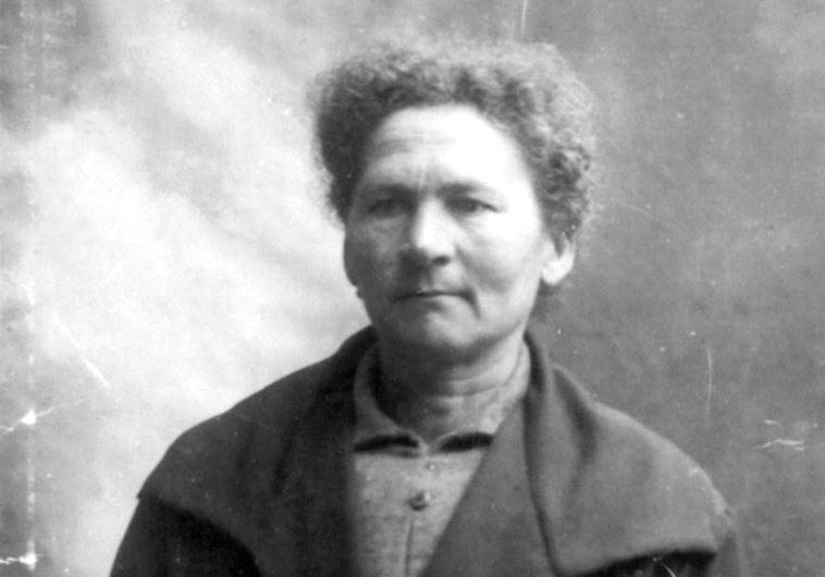 Louise Roger (Yad Vashem)