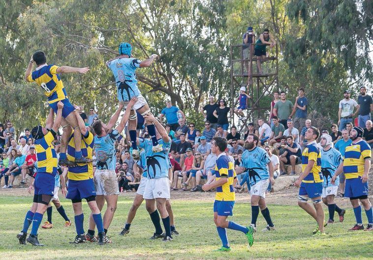 Israel Rugby
