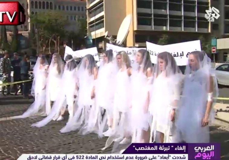 protest in Lebanon