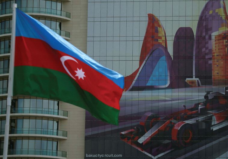 The Azerbaijan flag.