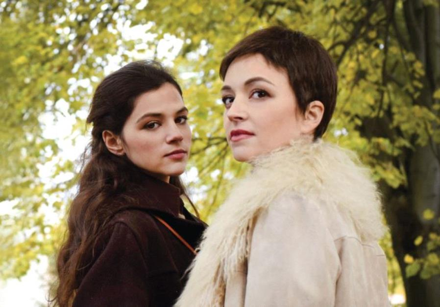 NELLY TAGAR (right) and Joy Rieger in Avi Nesher's 'Past Life.'