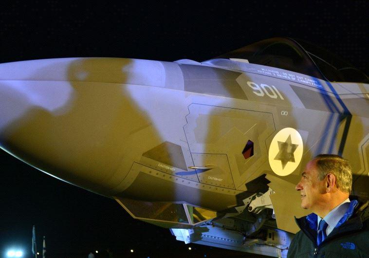 Benjamin Netanyahu with the F-35