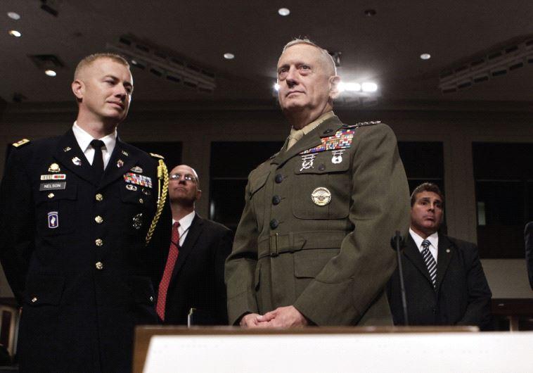 Gen. James Mattis