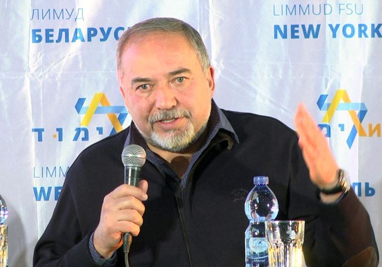Defense Minister Avigdor Lieberman speaking in Eilat at Limmud FSU conference Thursday night