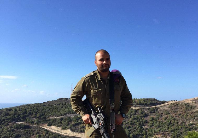 Major Fahed Gahder on Israel-Lebanon border