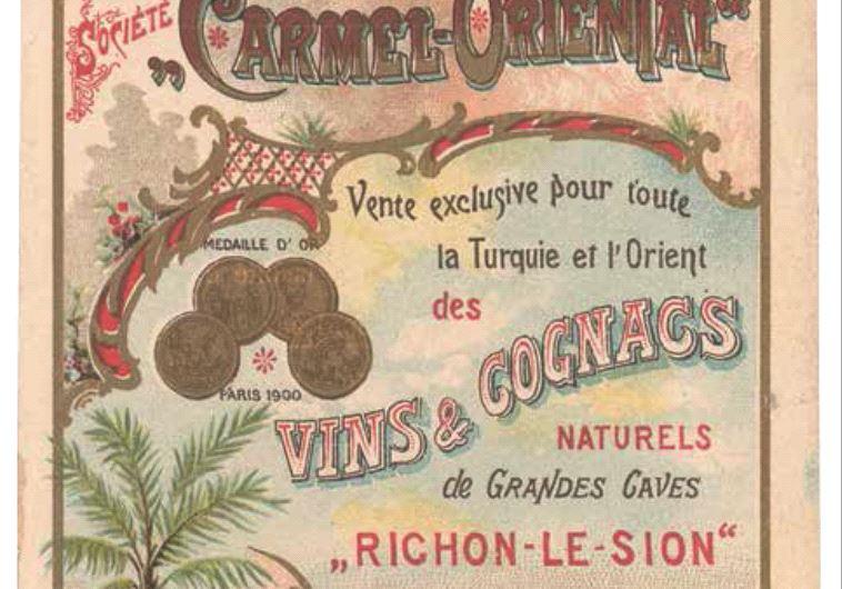 Une brochure publicitaire, vers 1906