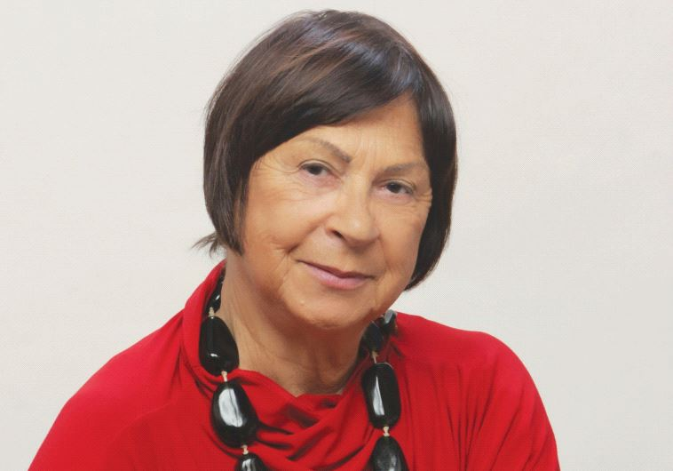 Ruth Eshel
