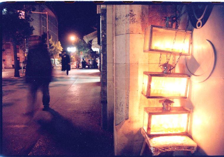 Jerusalem's Straus Street