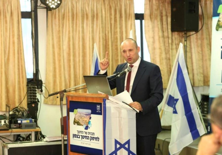 Bennett unveils new education plan for North estimated at over NIS 500 million