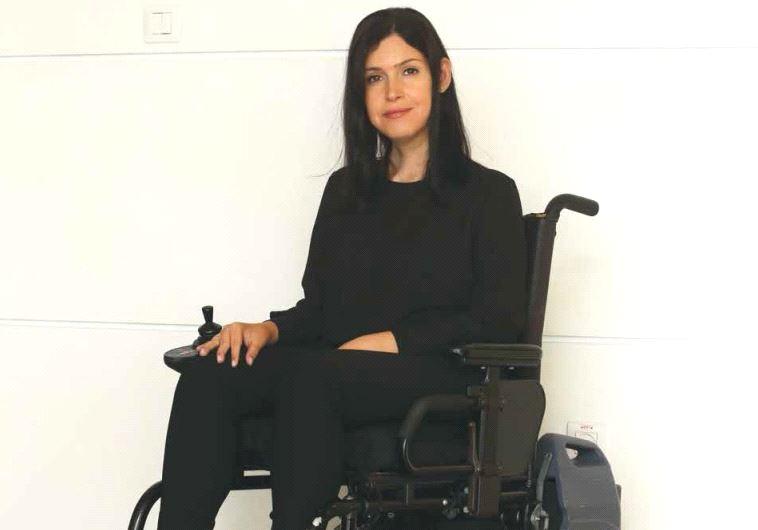 MK Karin Elharar