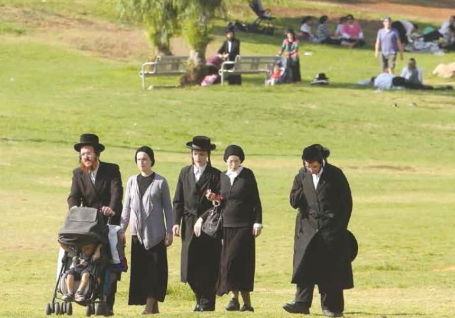 Jerusalem's Sacher Park
