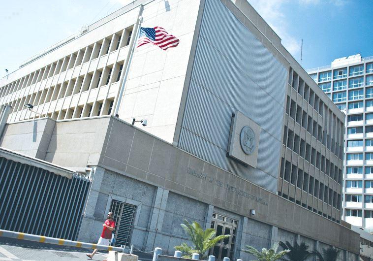 American embassy Israel