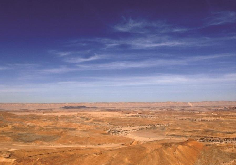Le cratère de Ramon a patienté 200 millions d'années pour voir une activité touristique