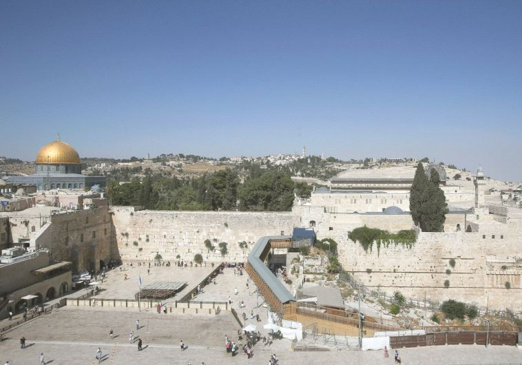 moving the us embassy to jerusalem Trump to move us embassy to jerusalem in 2019, pence says by plan to open the united states embassy in jerusalem for the move, pence said at.